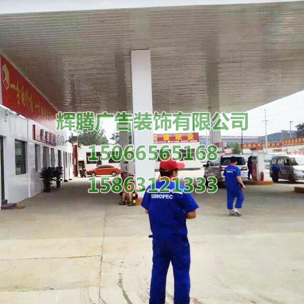 精装加油站建设