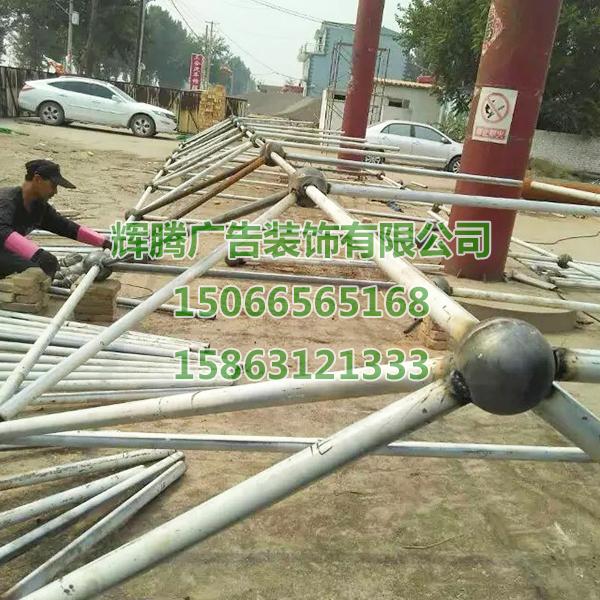网架建设焊接