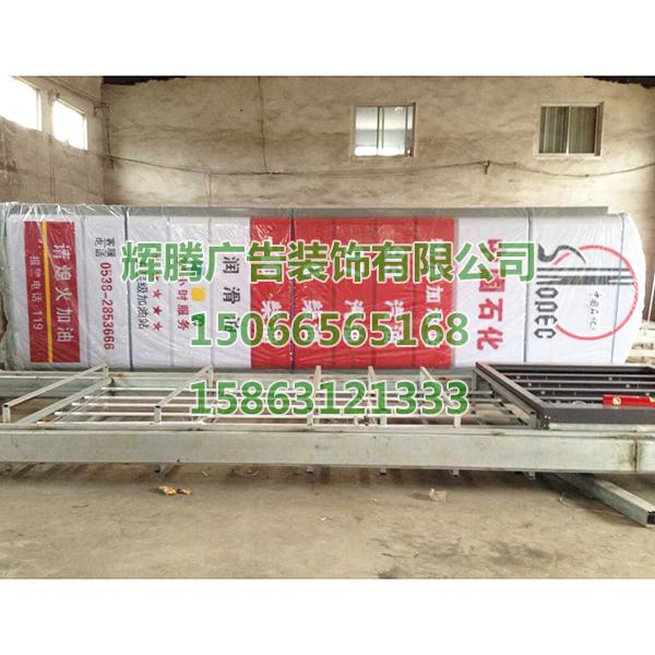 中国石化灯箱生产厂家
